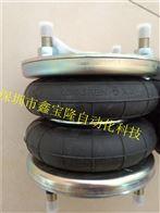 M/31122受电弓气囊诺冠气缸纠偏气囊空气弹簧减震器