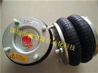 M/31102受电弓气阀板气囊诺冠气缸纠偏气囊校正气胎