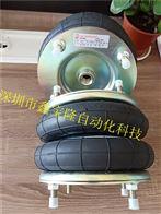 M/31082气阀板受电弓气囊诺冠皮囊气缸纠偏气囊