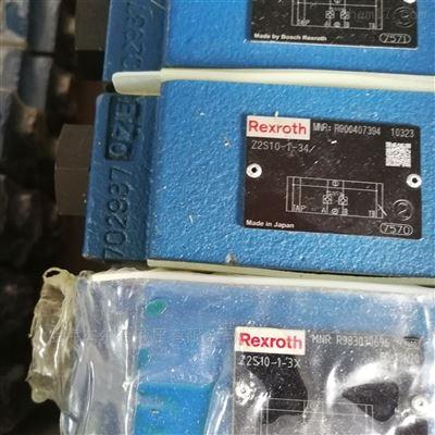 Z2S6-1-6X/Rexroth力士乐单向阀R900347495原装正品