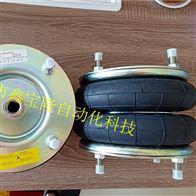 M/31081空气弹簧诺冠减震器皮囊气缸纠偏气囊