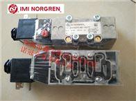 SXE9574-A81-00诺冠IMI norgren电磁阀气缸