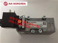 SXE9574-Z71诺冠IMI norgren电磁阀减压阀
