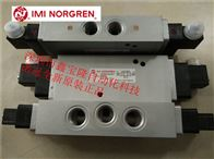 沥青搅拌站电磁阀V63D517A-A2英国诺冠气缸