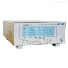 IDI9921K青岛仪迪IDI9921K系列交直流电参数测量仪