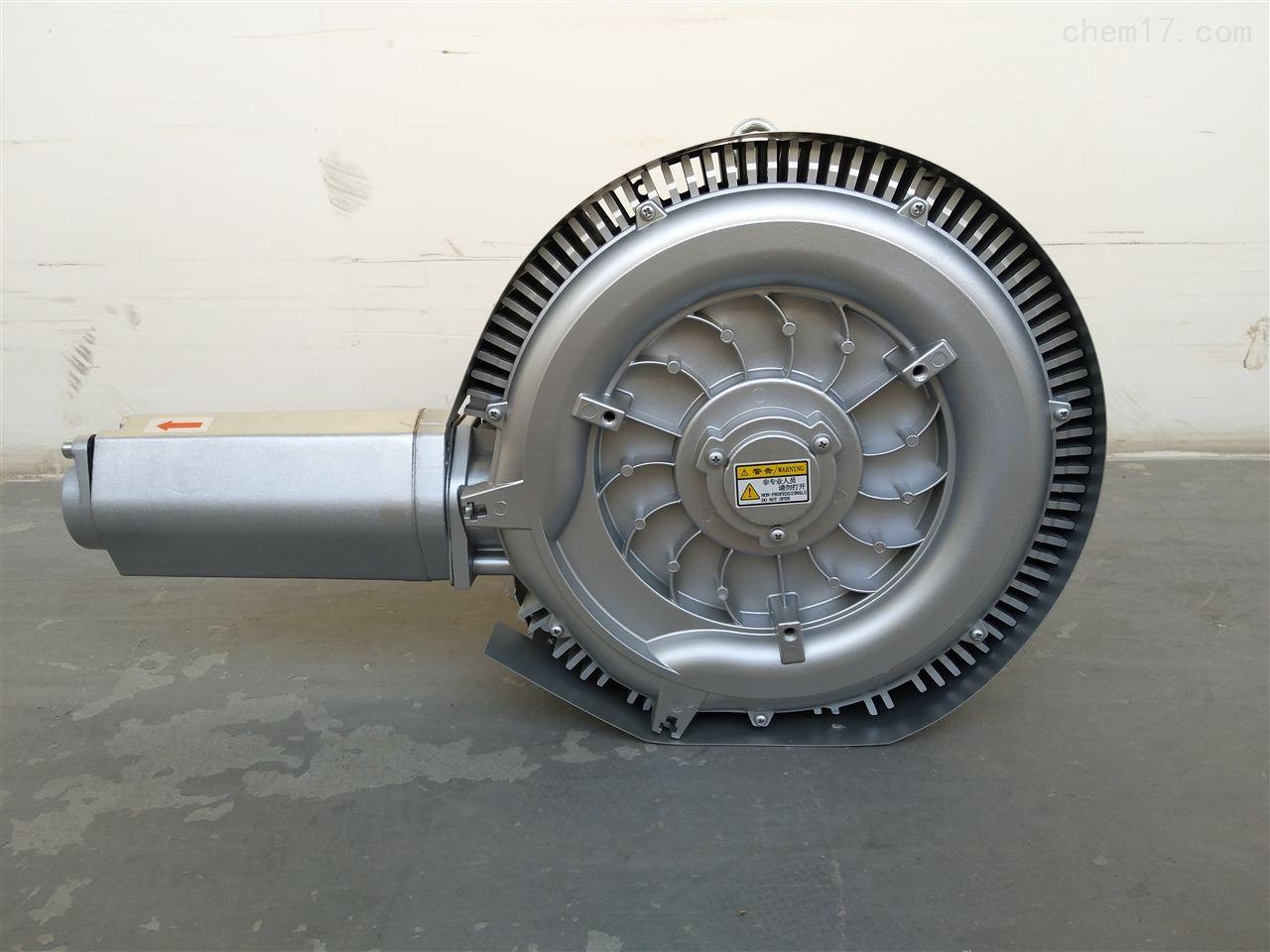 18.5KW环形高压鼓风机
