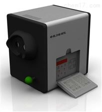 DP29324亞歐暗視力檢測儀 暗適應儀 夜視力測定儀
