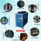 CBE-17ALC闭式循环水冷却器