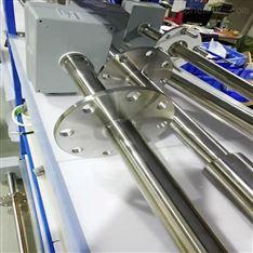 焦化厂烟气湿度仪