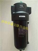 英国诺冠微油过滤器F46-801-MODG滤芯