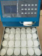 LB-8000G水质采样器采用蠕动泵
