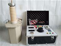 四级五级工频耐压试验装置生产厂家
