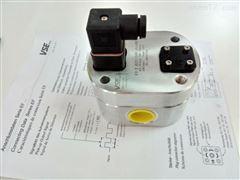 VSE流量计EF2AR064V-PNP/1定期检查