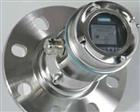SIEMENS雷達物位計 原裝進口 價廉物美