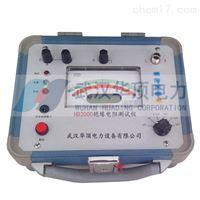 HD2000智能双显绝缘电阻测试仪生产价格