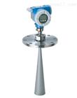 E+H FMP40-1KK2APJB211A高精度雷达物位仪