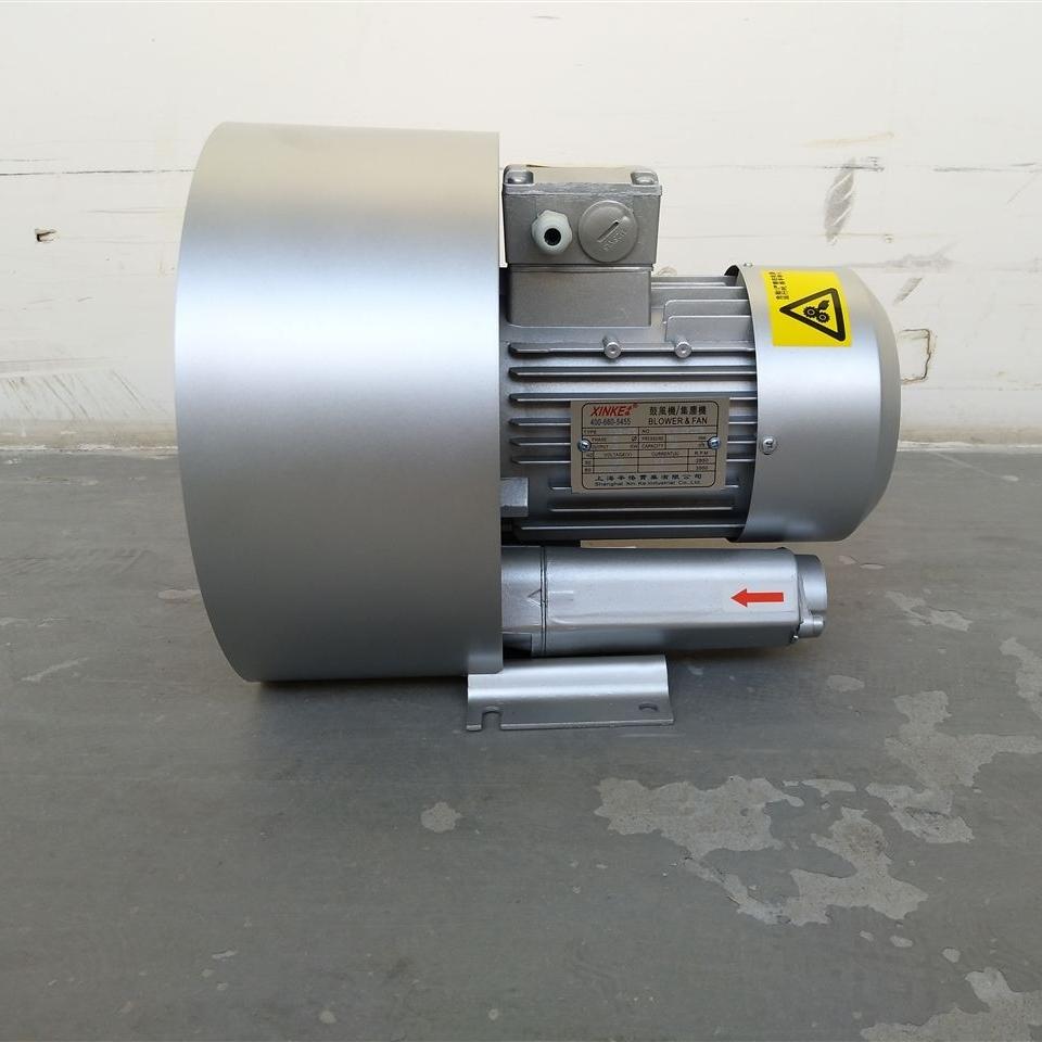 18.5KW水处理高压风机