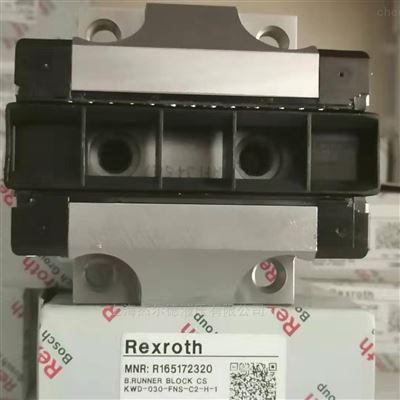 R162232220德国Rexroth力士乐导轨滑块轴承模块