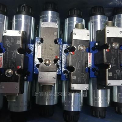 DBETE-6X/315G24K31/A1VDBETE-6X/315G24K31/A1V博世比流溢流阀