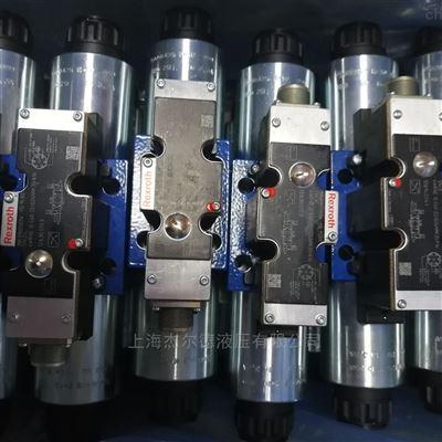 DBETE-6X/315YG24K31A1V力士乐比例溢流阀DBETE-6X/315YG24K31A1V