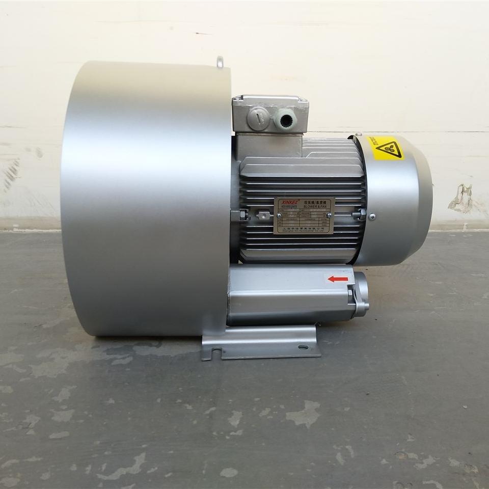 25KW环形高压风机/吸料鼓风机
