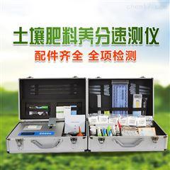 HM-TYB土壤养分测试仪厂家