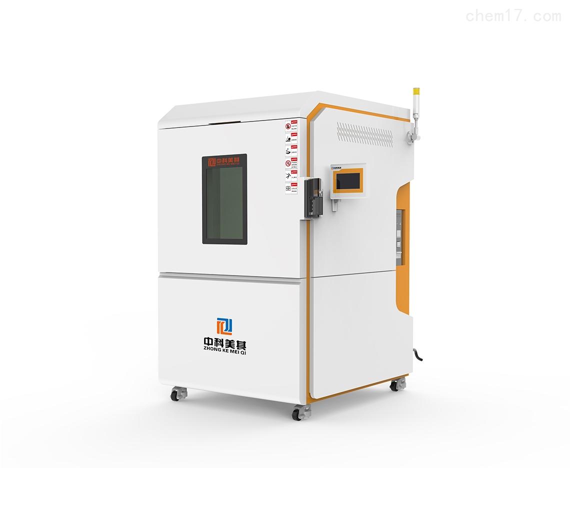 快速温度变化高低温试验箱