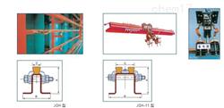 JGH-II-700/2100刚(钢)体滑触线生产厂家