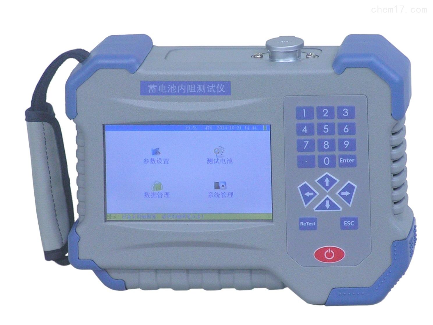 智能手持式蓄电池内阻测试仪价格供应