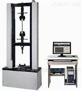 50KN電子萬能試驗機廠家直銷