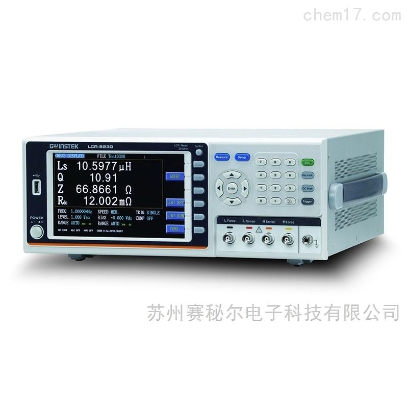 LCR測試儀 8210