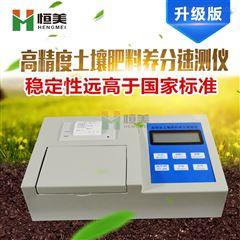 HM-Q800土壤分析仪器