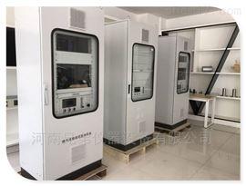 VOCs自動在線監測儀-非甲烷總烴苯系物廠家