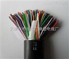 HYAT23-50*2*0.9充油通信电缆
