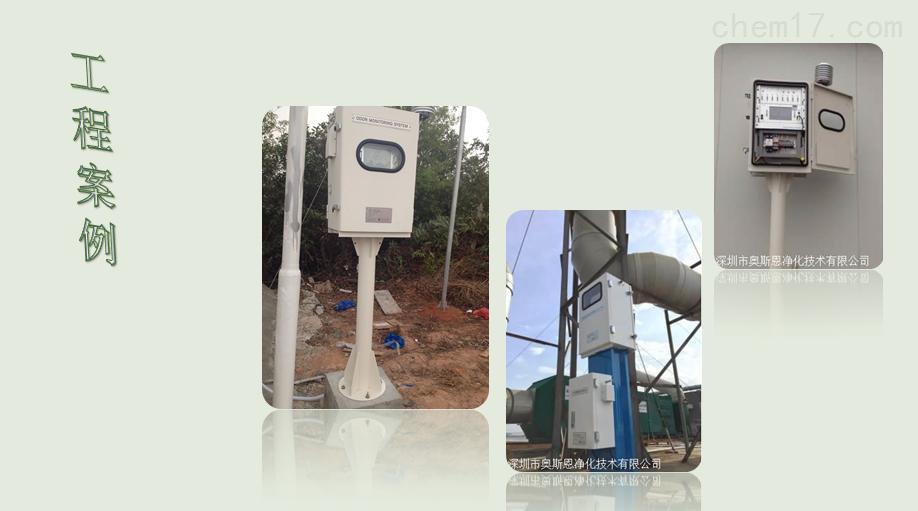 异味臭气电子鼻实时监测系统垃圾场专用