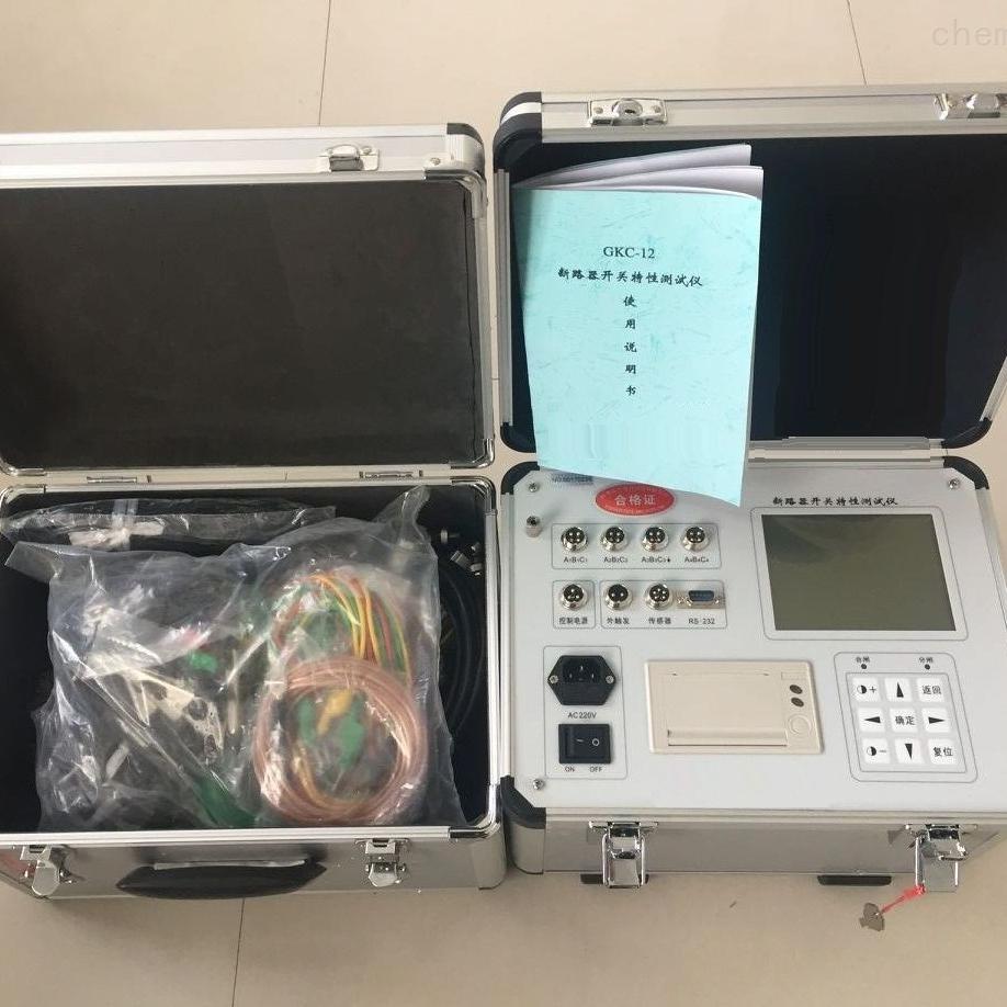承试高压开关断路器特性测试仪
