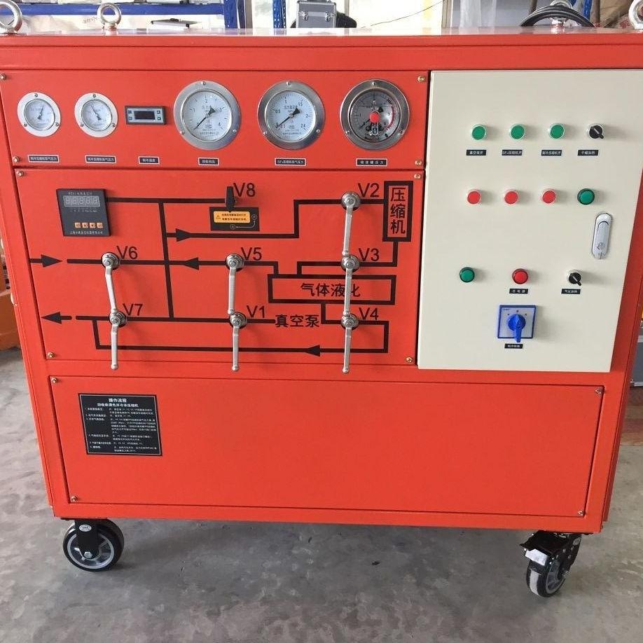 SF6气体回收装置定制厂家