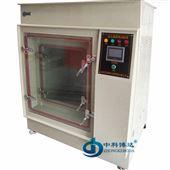BD/FQX-300江西混合气体腐蚀试验箱、南昌厂家