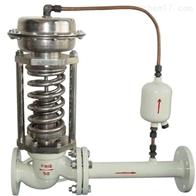 V13005V13005自力式压力流量组合阀