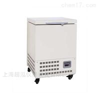 CDW-60-50-WA医用低温冰箱