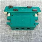 管式集电器DD-001
