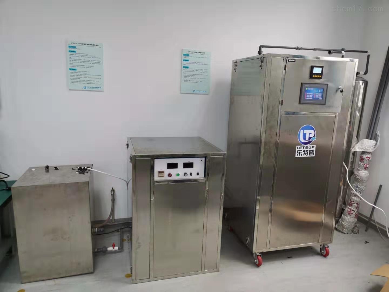一体化实验室污水处理设备