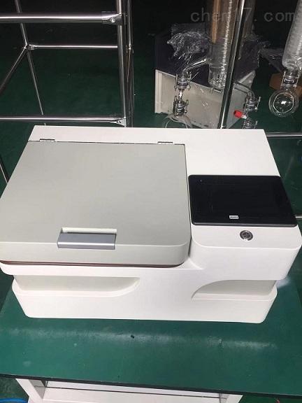 武汉全自动水浴氮吹仪CYNS-12定量浓缩仪