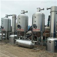 1-50吨二手316不锈钢蒸发器多种型号回收