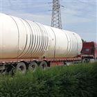 40噸儲罐防腐