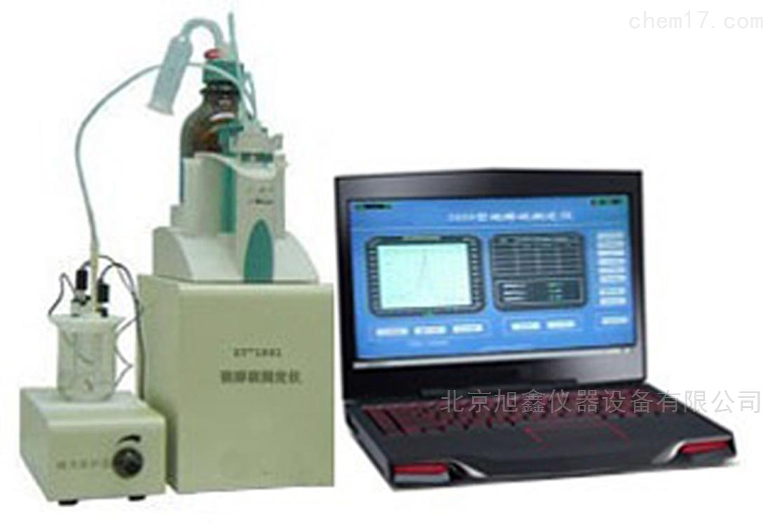 全自动硫醇硫测定仪