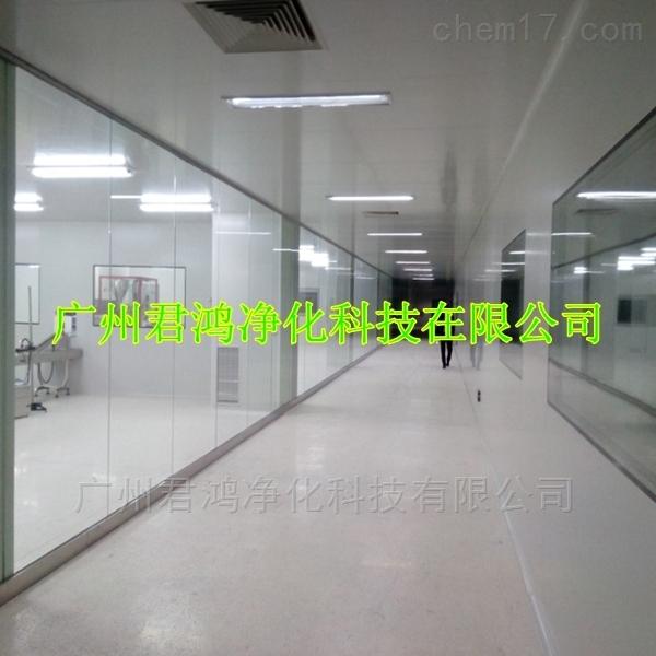 广州新塘茶叶类食品厂净化装修设计与施工