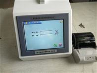 LB-2000T在线TOC分析仪总有机碳污水检测