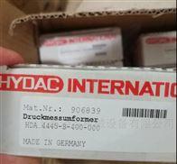HDA 4445-B-400-000批量到货德国贺德克HYDAC压力传感器