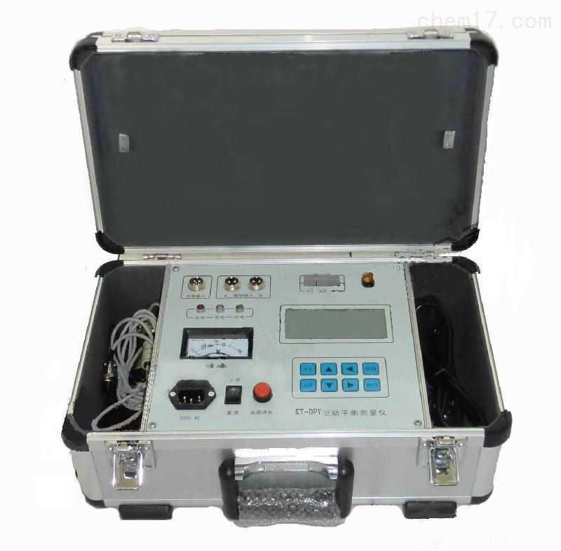 VT700/VT800便携式动平衡测量仪厂家价格